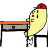 最後列に座りたいのに指定席や前から座れと言われた時の断り方