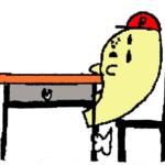 すごく浅くイスに座る人は「おならで悩んでいる人」かも